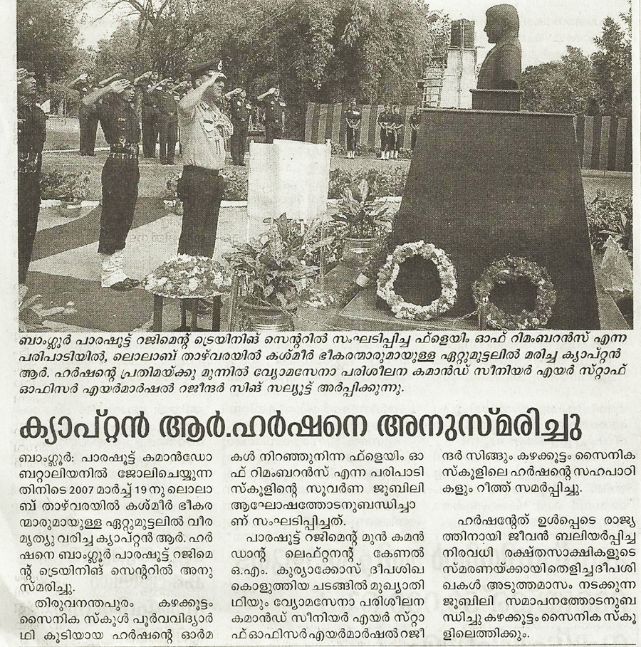 Manorama's coverage on the Flame of Remembrance for Capt Harshan at Bangalore